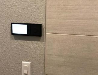 Digital Bluetooth Shower Remodel